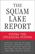 金融系统改革- The Squam Lake Report
