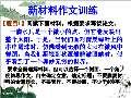 """20080124""""滴水世界"""""""