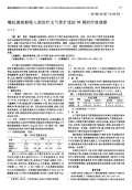 噻托溴铵粉吸入剂治疗支气管扩张症98例的疗效观察-论文