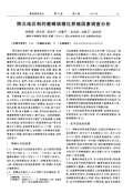 陕北地区制约蜜蜂规模化养殖因素调查分析-论文